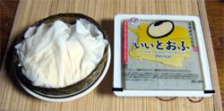 ざる豆腐とゴマ豆腐