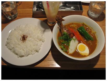 ouchi スープカリー