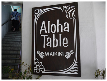 ALOHA TABLE Waikiki