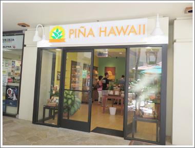 ピニャ・ハワイ
