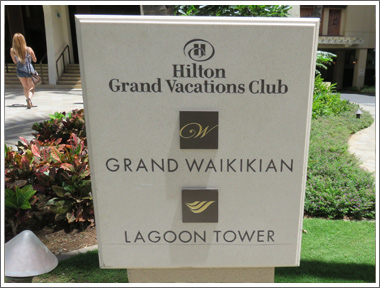 Hilton Hawaiian Village Lagoon Tower