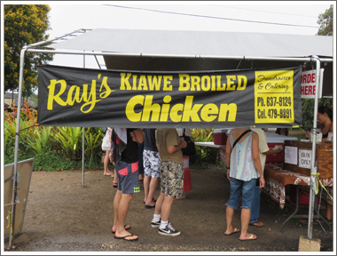 Ray`s Kiawe Broiled Chicken