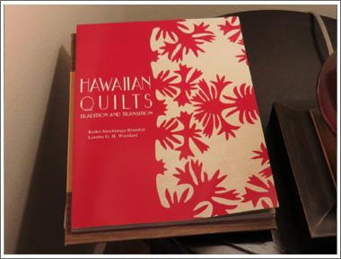 hawaiann quilt