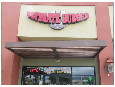 ultimateburger