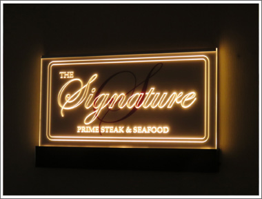 The Signature Prime Steak & Seafood