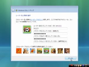 """""""ユーザー名と画像の選択"""""""