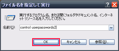 """""""control userpasswords2"""""""