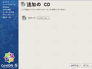 """""""追加の CD"""""""