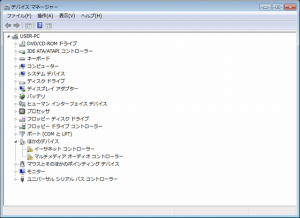 Windows 7 インストール直後の「デバイス マネージャー」