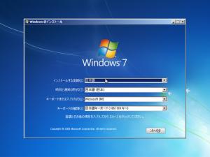 """""""Windows のインストール"""""""