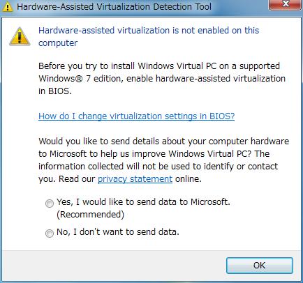 ハードウェアが対応していても、仮想化支援機能 (Virtualization) が無効になっている場合のダイアログ