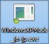 WindowsXPMode_ja-jp.exe