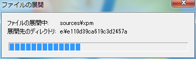 ファイルの展開中...