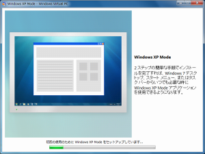 """Windows XP Mode"""