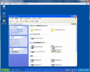 Windows XP Mode の [マイ コンピュータ]