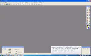 Windows XP Mode にインストールしたアプリケーションが起動しました。