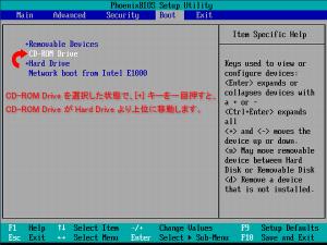 [↓] キーで CD-ROM Drive を選択し、[+] キーを一回押します。