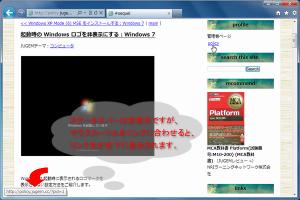 IE9 のリンク表示