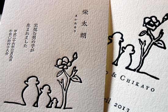 招待状もアナウンスカードも(*^。^*)