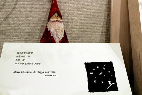 サンタさんからの贈り物が届きますように(*^。^*)