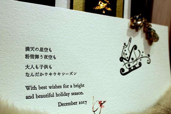 2017年もありがとう(*^^*)