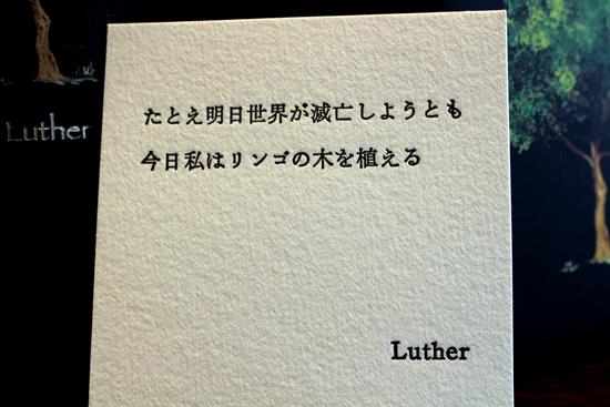 活版印刷でのカード