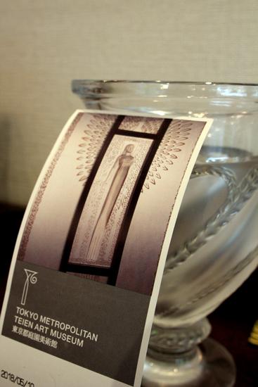 旧朝香宮邸+フラン絵本展
