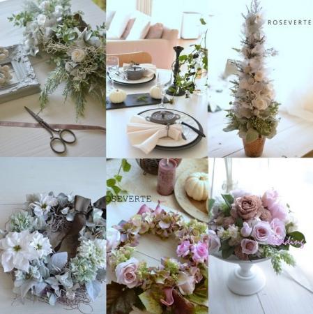 flower_school_roseverte