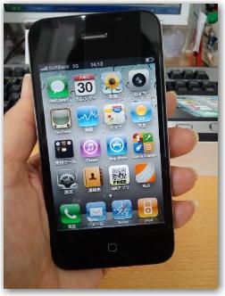 iPhone♪