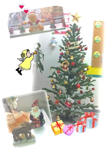 メリークリスマ〜ス♪