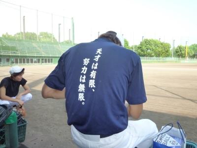 夏合宿2010#02