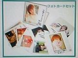 Sandy☆フォトカード.jpg