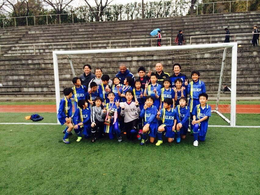 優勝 いぶき野FCヘリオス