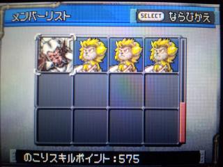 110908_011401.jpg