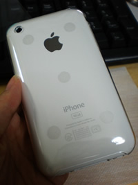 iPhone in パワーサポート