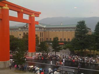 時代祭@京都国立近代美術館