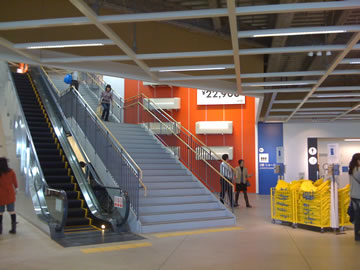 IKEA中