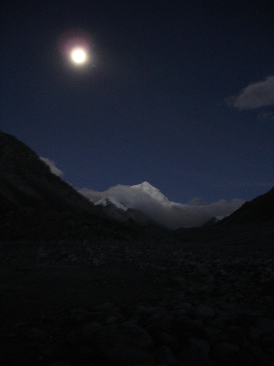 Mt Qomoranma