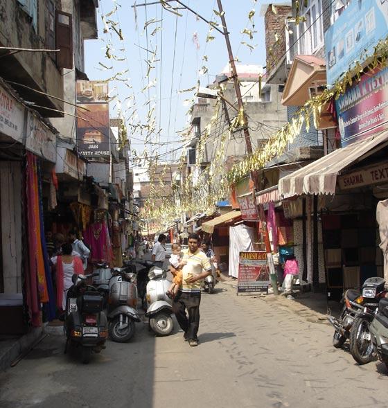 Jammu Row