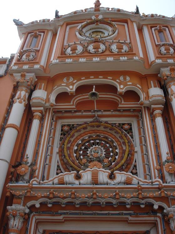 Jammu Hindu Temple