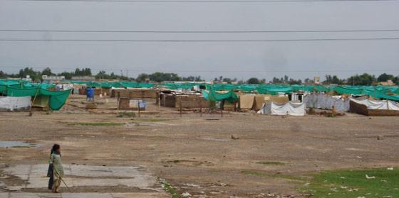 Afgan Camp