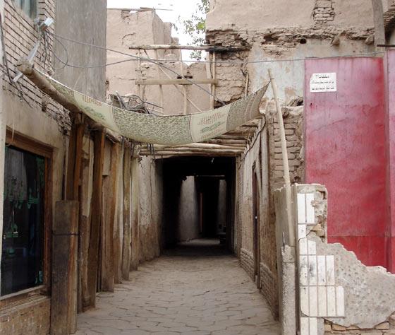 Kashgar Old Men