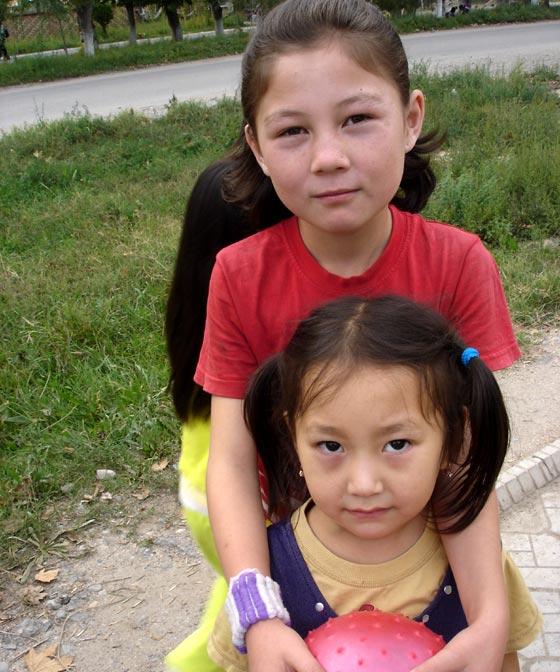 Good Country Children