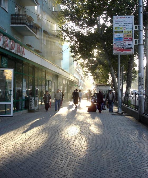 Hujand Row