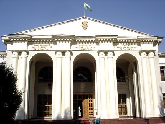Dushanbe Museum