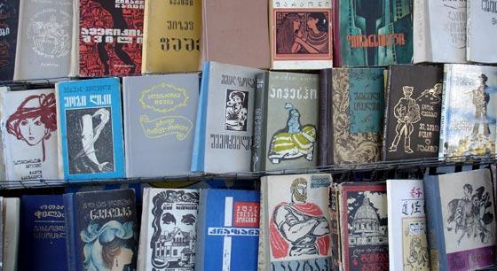 Georgea'n Books