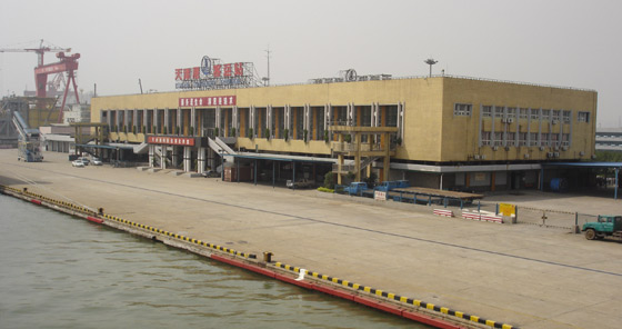 TenJin port
