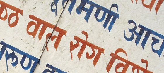 Kathmandu | billboad