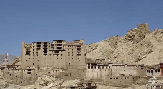 Reh Palace