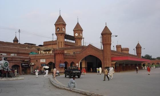 Lahole Station